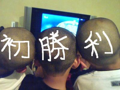 hatsushori.jpg